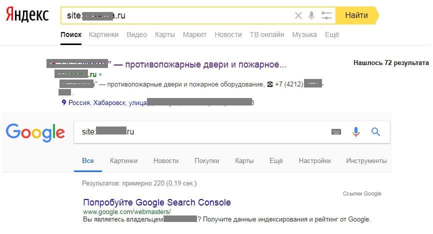 операторы поиска страниц индексе падает посещаемости